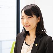 サンク総合法律事務所 淺海菜保子弁護士